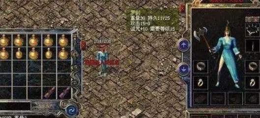 在新开轻变传奇sf中,玩家该到哪个地图打装备?