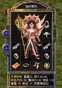 战士职业VS魔法师,谁才算是最强?