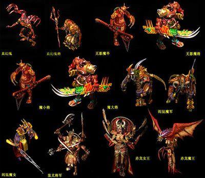 176黄金皓月传奇复仇觉醒武器装备